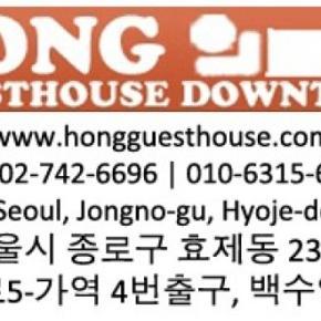 Hostels und Jugendherbergen - Air Hostel Seoul