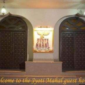 Hostels und Jugendherbergen - Hotel Jyoti Mahal