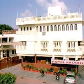 Hostels und Jugendherbergen - Hotel Kalyan