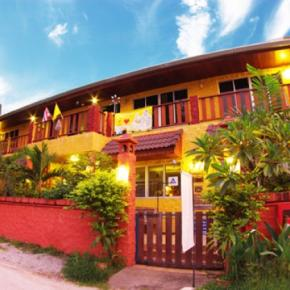 Hostels und Jugendherbergen - Chiang Mai International Youth Hostel