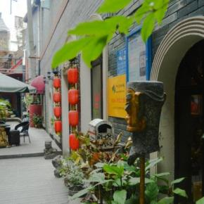 Hostels und Jugendherbergen - Shanghai Soho Youth Hostel
