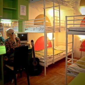 Hostels und Jugendherbergen - Hostel Budapest Center