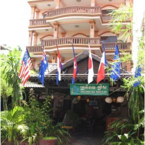Hostels und Jugendherbergen - Tropical Breeze Guesthouse