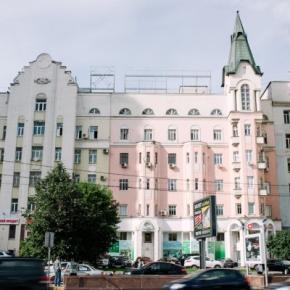 Hostels und Jugendherbergen - Bear Hostel Arbatskaya