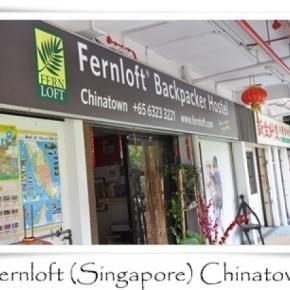 Hostels und Jugendherbergen - Fernloft (Singapore) Chinatown