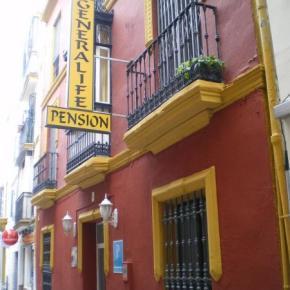 Hostels und Jugendherbergen - El Viajero en Sevilla