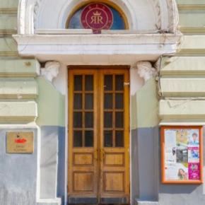 Hostels und Jugendherbergen - Bear Hostel Mayakovskaya