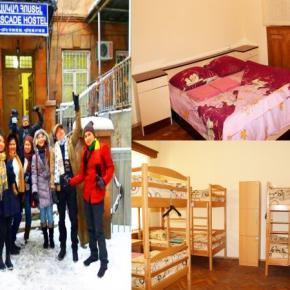 Hostels und Jugendherbergen - Cascade Hostel