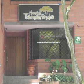 Hostels und Jugendherbergen - Hostal Tamarindo