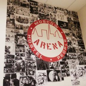 Hostels und Jugendherbergen - Hostel Arena Moscow