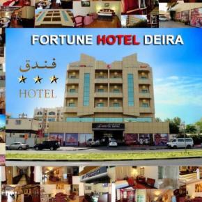 Hostels und Jugendherbergen - Fortune Hotel Deira