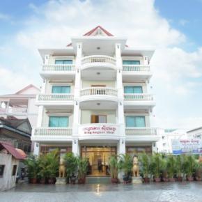Hostels und Jugendherbergen - Nagara Angkor Boutique