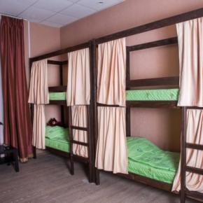 Hostels und Jugendherbergen - Hostels Rus - Elektrozavodskaya