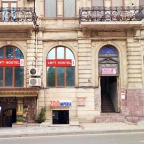 Hostels und Jugendherbergen - LOFT Hostel Baku