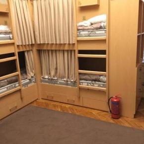 Hostels und Jugendherbergen - Comfy Hostel