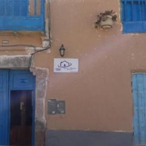 Hostels und Jugendherbergen - Qori Inn