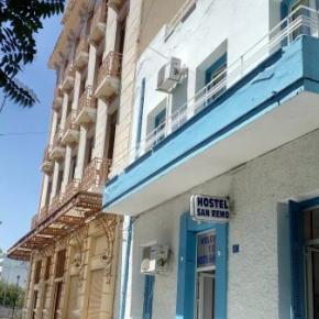 Hostels und Jugendherbergen - San Remo Hostel