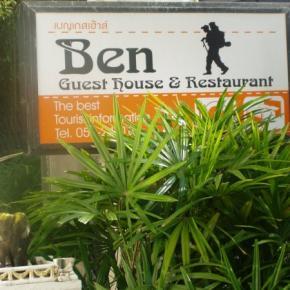 Hostels und Jugendherbergen - Ben Guesthouse