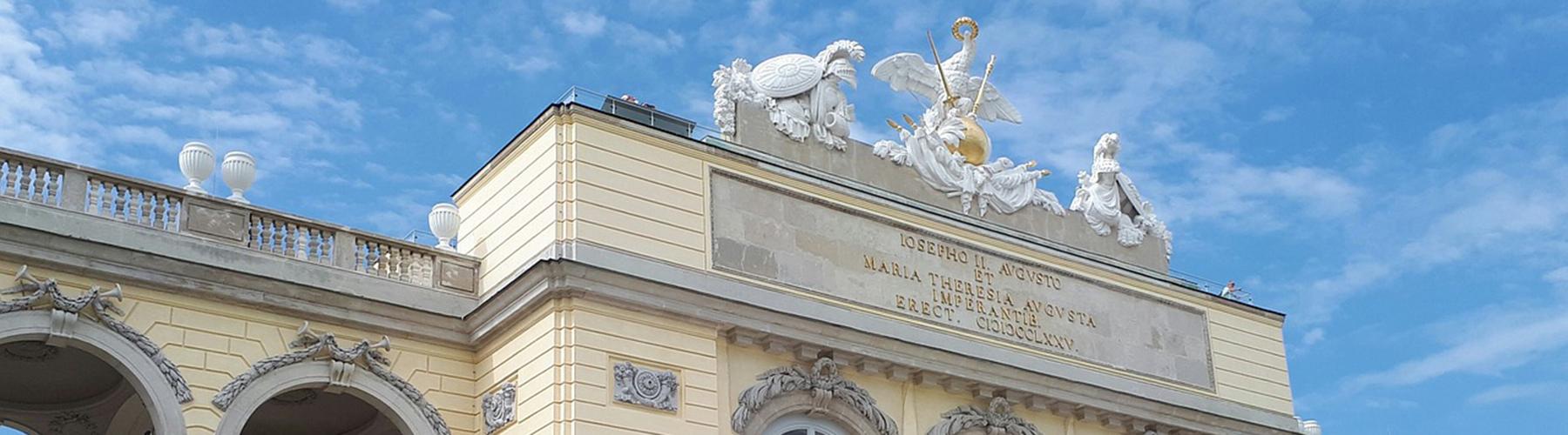 Wien - Hotels nahe Gloriette. Wien auf der Karte. Fotos und Bewertungen für jedes Hotel in Wien.
