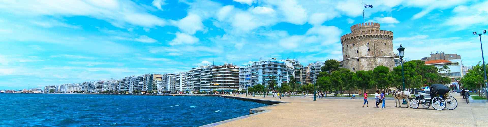 Thessaloniki – Hostels in Thessaloniki. Thessaloniki auf der Karte. Fotos und Bewertungen für jedes Hostel in Thessaloniki.