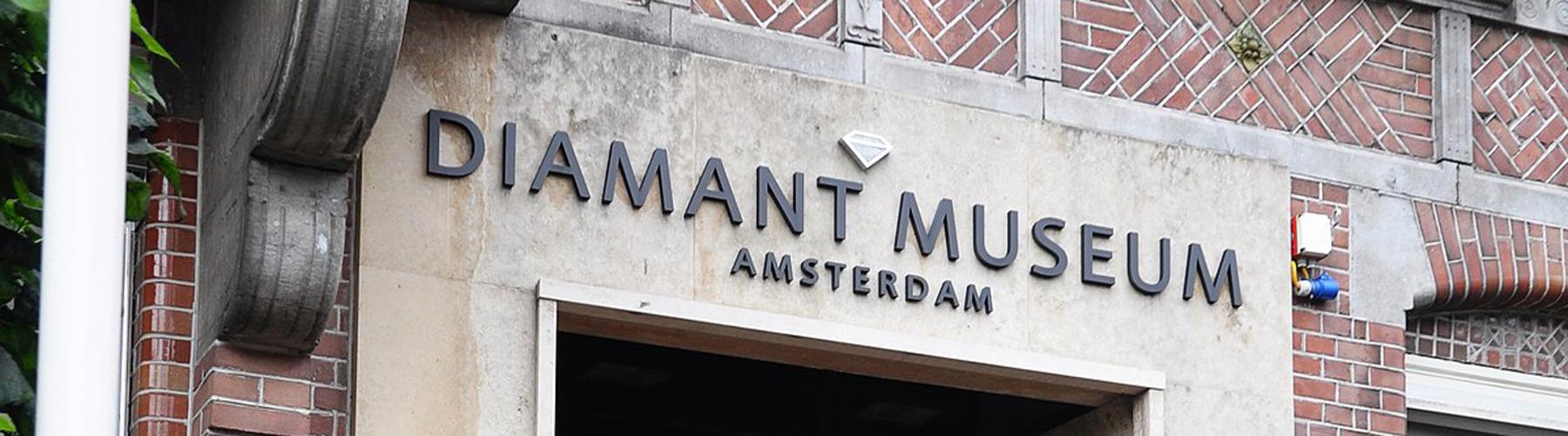 Amsterdam – Hostels in der Nähe von Diamantenmuseum Amsterdam. Amsterdam auf der Karte. Fotos und Bewertungen für jedes Hostel in Amsterdam.