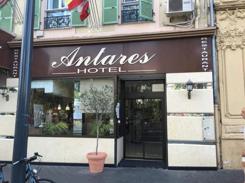 Eingang Antares