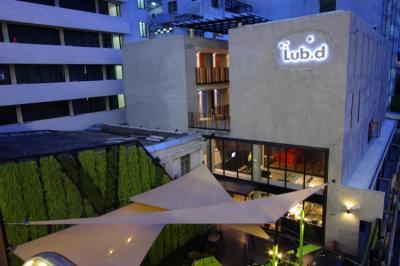 Hostels und Jugendherbergen - Lub d Bangkok Siam Hostel