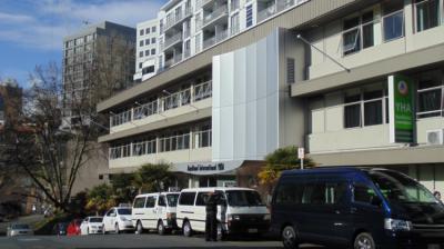 Hostels und Jugendherbergen - YHA Auckland International