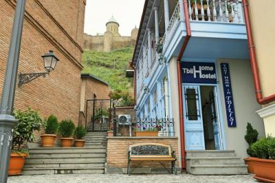 Hostels und Jugendherbergen - Tbil Home Hostel