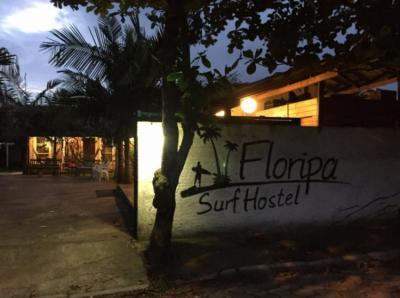 Hostels und Jugendherbergen - Floripa Surf Hostel