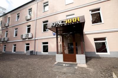 Hostels und Jugendherbergen - Hostel Kras`Inn
