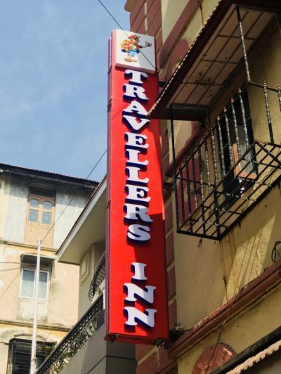 Hostels und Jugendherbergen - Hostel Travellers Inn