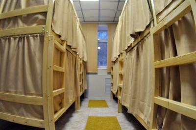 Hostels und Jugendherbergen - Hostels Rus - Izmaylovo