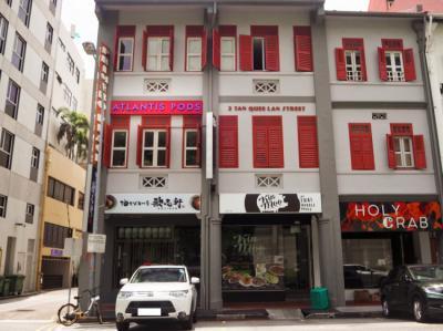 Hostels und Jugendherbergen - Atlantis Pods @ Bugis Hostel