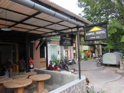 Hostels und Jugendherbergen - Kumpul Hostel