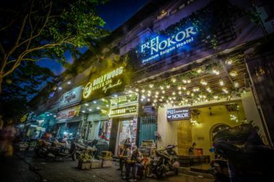 Hostels und Jugendherbergen - Prei Nokor Hostel
