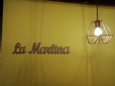 Hostels und Jugendherbergen - La Martina Guest House