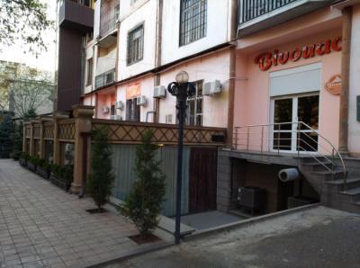 Hostels und Jugendherbergen - Hostel Bivouac